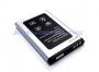 Батерия за PANASONIC KX-TU110
